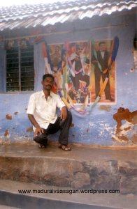 சித்திரவீதிக்காரன்