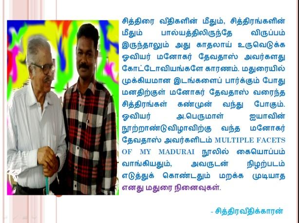 6 Madurai Ninaivu